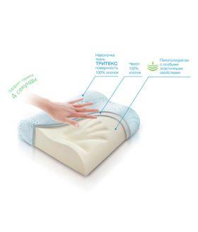 Фото 8994: Ортопедическая подушка под голову для путешествий TRELAX RESPECTA COMPACT П07